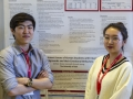 Undergraduate Research Symposium-115